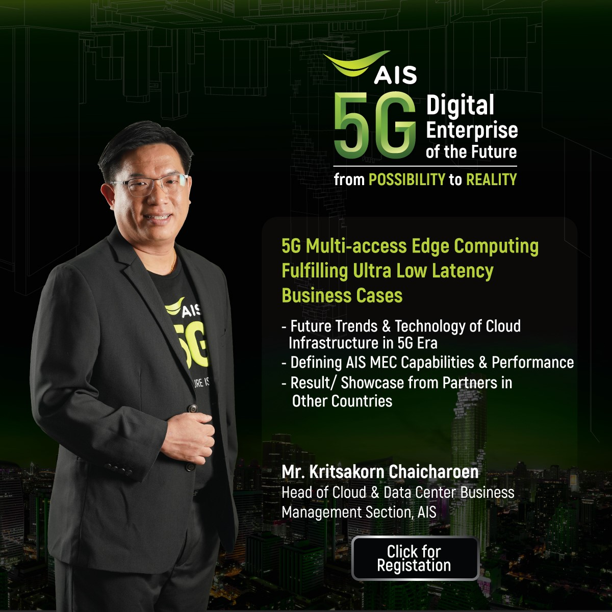 AIS 20G Digital Enterprise of the Future from possibility to ...